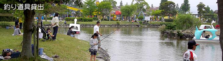 料金案内/釣り道具貸出